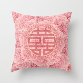Double Happiness Symbol on Pink Peonies Throw Pillow