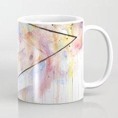 two different lights Mug