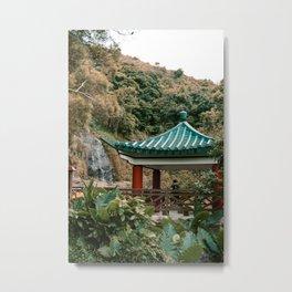Mui Wo Metal Print