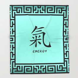 """Symbol """"Energy"""" in Green Chinese Calligraphy Throw Blanket"""
