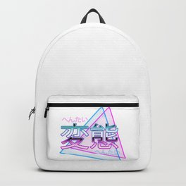 //80S_ARE_BACK Backpack