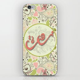 Zahra iPhone Skin