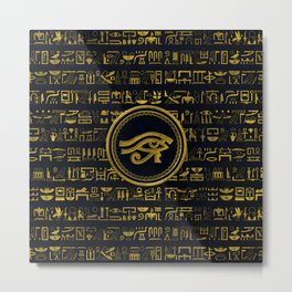 Gold Egyptian Eye of Horus - Wadjet Metal Print