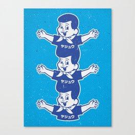Totem: 3 Mascots (Navy Cyan) Canvas Print