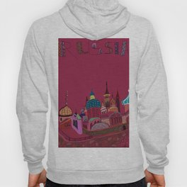 Russia in color Hoody