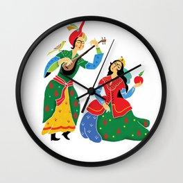 Nowruz /Persian New Year Wall Clock