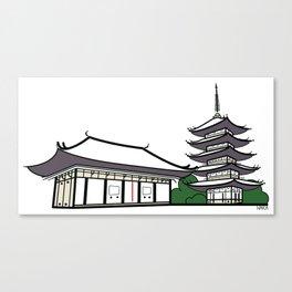 Icon-O-Tecture | Nara Kofukuji Canvas Print
