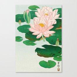 Flowering Water Lily Ohara Koson Canvas Print