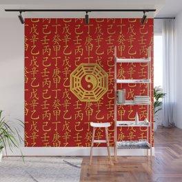 Yin and Yang ,  bagua and  feng shui hieroglyphs Wall Mural