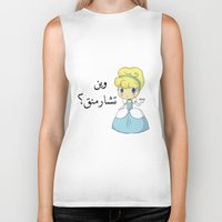 arabic Biker Tanks featuring Charming Arabic by Antaka Overdose