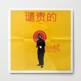 Kendrick Lamar - Kung Fu Kenny DAMN. Artwork Metal Print