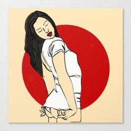 Asian Vibe Canvas Print