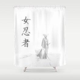 Kunoichi- The snow path Shower Curtain