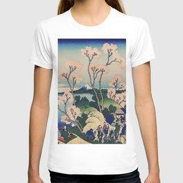 Vintage Japanese Woodblock Print Cherry Blossom Bloom Springtime Festival T-shirt