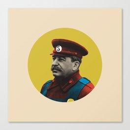 Soviet Mario Canvas Print