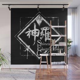 Shinra Inc - Final Fantasy 7 Wall Mural