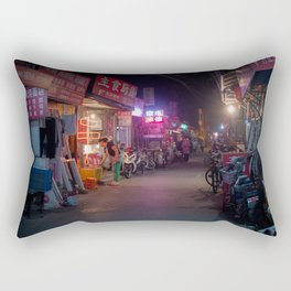 Beijing Huotong Rectangular Pillow