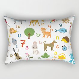 Armenian Alphabet Rectangular Pillow