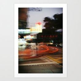 Hong Kong City Light Art Print