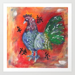 Happy Rooster Year Art Print