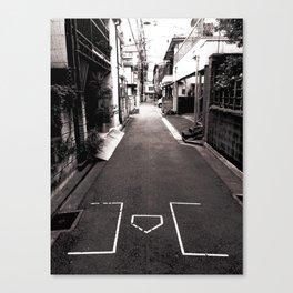 Best alley in Tokyo. Canvas Print