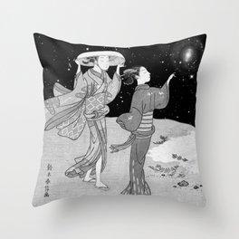 Guiding Galaxy Throw Pillow