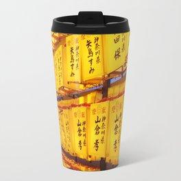 祭り/祭, matsuri Travel Mug
