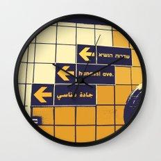 Haifa Culture Wall Clock