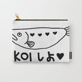 Let's Fall In Love (KOI Shiyo) Carry-All Pouch