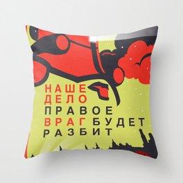 Pacific Rim: Cherno Alpha Propaganda Throw Pillow