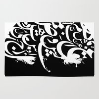 arabic Area & Throw Rugs featuring Arabic letters by elyinspira