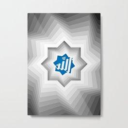 Islamic Calligraphy - Allah (God) Metal Print