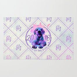 Happy New Year of the dog 2018  - Golden Retriever puppy Rug