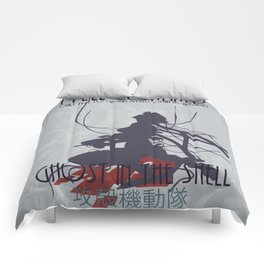 Ghost in the Shell Comforters