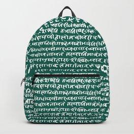 Sanskrit // Jewel Backpack