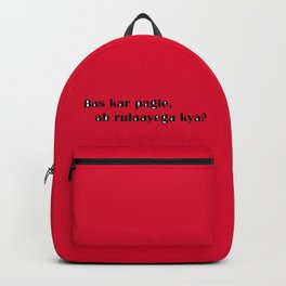 Bollywood Drama 2 Backpack