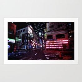 Nakameguro at night, Tokyo Art Print