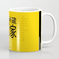 kill bill Mugs featuring THE BRIDE FROM KILL BILL by Akyanyme
