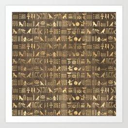 Brown & Gold Ancient Egyptian Hieroglyphic Script Art Print