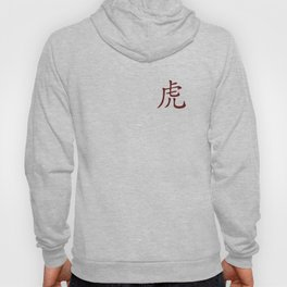Chinese zodiac sign Tiger red Hoody