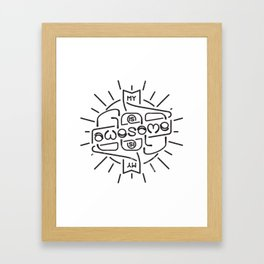 God is Awesome Ambigram Framed Art Print
