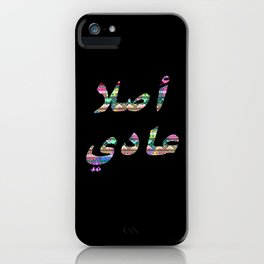 aslan iPhone Case