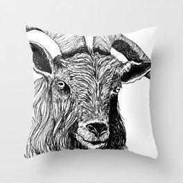 Black Philip Throw Pillow