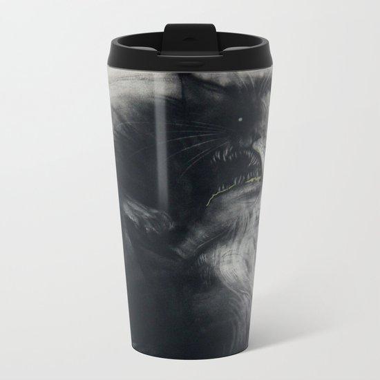 Dimigor Metal Travel Mug