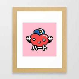 Kokoro - Love Girl Framed Art Print