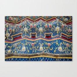 tile work #2 Canvas Print