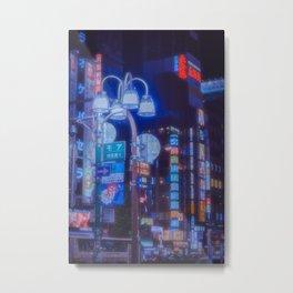 Tokyo night: A futuristic city, a beautiful dream Metal Print