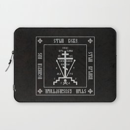 Calvary Cross of Russian Orthodox Church Laptop Sleeve