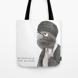 And on the earth are signs for the certain, and in yourselves. Then will you not see? Tote Bag