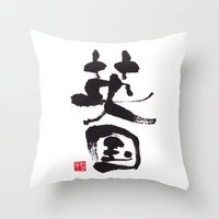 uk Throw Pillows featuring UK by shunsuke art